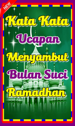 Download Kata Ucapan Untuk Menyambut Bulan Suci Ramadhan Apk