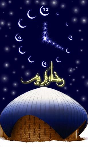 Ramzan Moon Clock