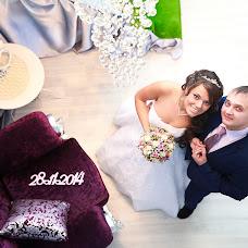 Wedding photographer Olga Reydt (Reidt). Photo of 03.04.2015