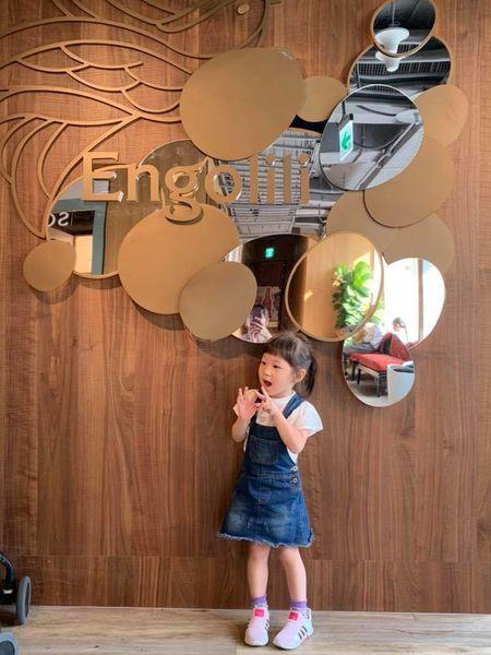 【Engolili 英格莉莉輕食館】網美系美食~口味也不錯喔!(誠品南西美食)
