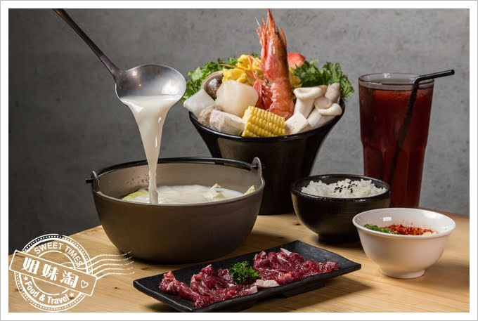 岡鐵牛鍋物工廠牛奶鍋