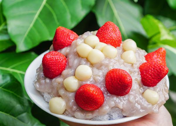 季節限定超銷魂芋泥草莓冰~80年人氣老店-高雄婆婆冰(創始店)