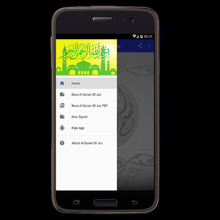 Read Al Quran Juz 30 Complete – (Android Apps) — AppAgg