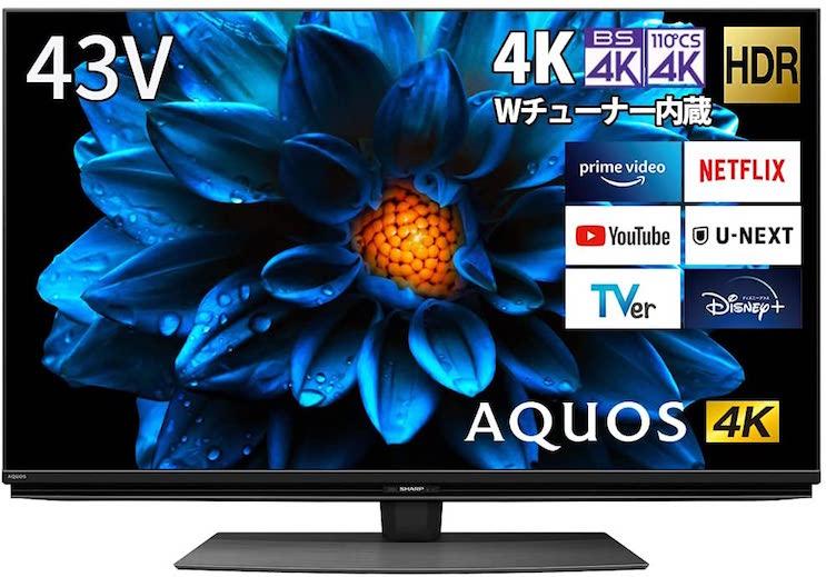 シャープ 43V型 液晶 テレビ