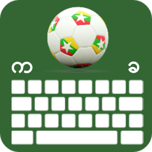 Myanmar Fc Keyboard
