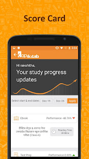 App NCERT Books & Solutions Free Downloads APK for Windows Phone