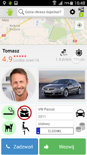 heyAUTO- screenshot thumbnail