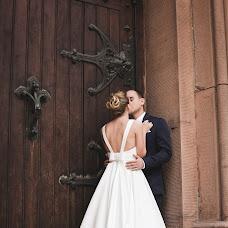 Wedding photographer Natasha Kvitka (PeopleStudio). Photo of 19.07.2016