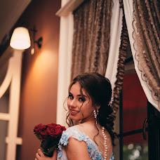 Wedding photographer Khristina Shemet (Shemetkristina). Photo of 28.06.2018