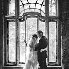 Wedding photographer Marek Doskocz (doskocz). Photo of 21.09.2016