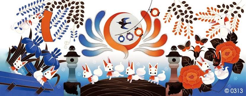 [迷迷展覽] 小狐狸超萌!日本超人氣可愛雜貨插畫家0313 將在西門d/art舉辦畫展