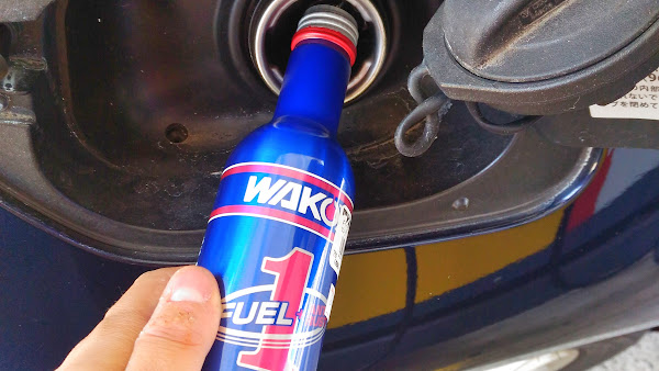 Volkswagen Golf7 Wako's Chemical Fuel 1