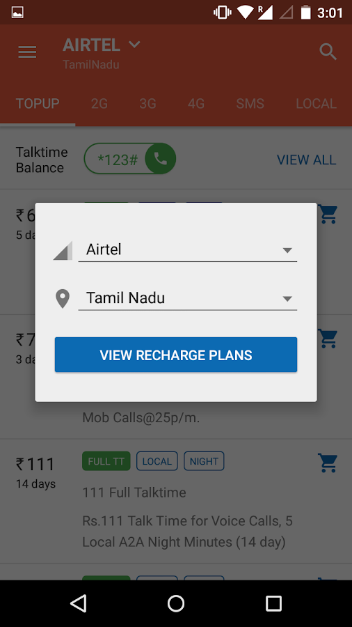 iReff - Recharge Plans, Offers- screenshot