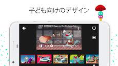 YouTube Kidsのおすすめ画像4