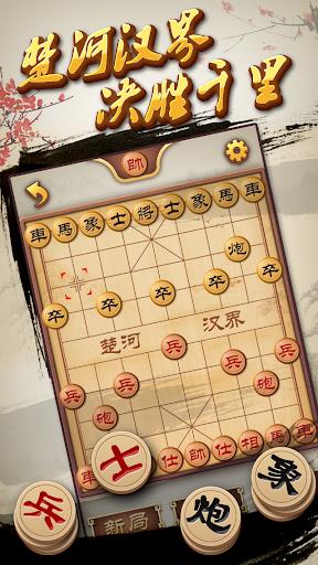 中国象棋单机版 - 高智能免费经典单机游戏