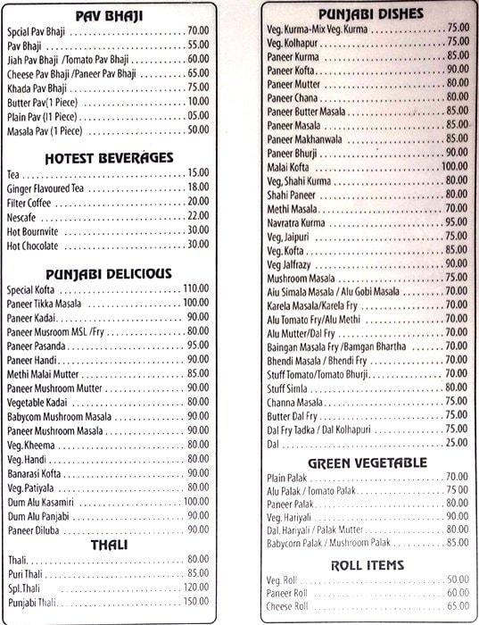Shree Swami Samarth menu 2