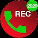 通話録音アプリ無料 - call recorder