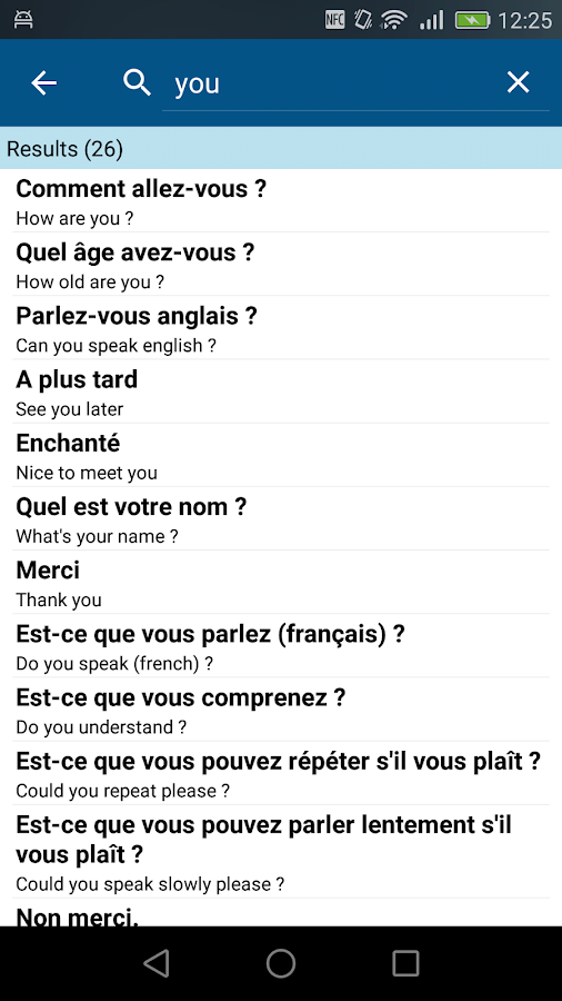 Easy French - Learn French !- screenshot