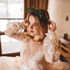 Wedding photographer Dіana Zayceva (zaitseva). Photo of 18.05.2019