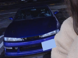 シルビア S14 後期 のカスタム事例画像 はるびあさんの2019年01月15日20:39の投稿