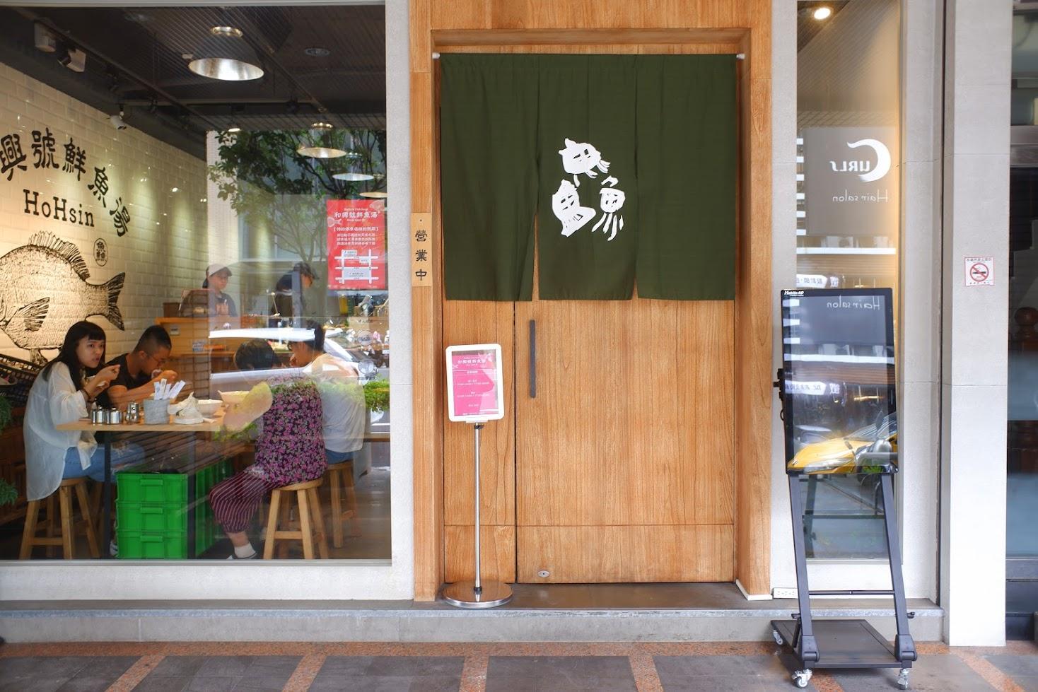 魚スープの店