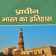 India history-hindi