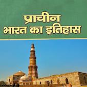 India History-hindi Android APK Download Free By HindiTreading Apps