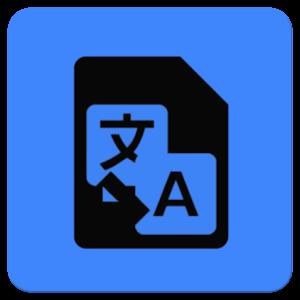 StringsXML Translator 2.0 by KProjects logo
