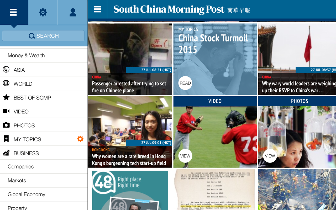 SCMP Tablet Edition- screenshot