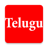 Learn Telugu From Hindi