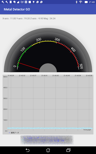 Metal Detector GO 1.0 Windows u7528 1
