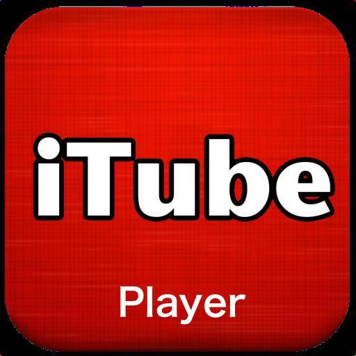iTube MP3 Player Music screenshot 3