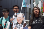 社民連眾志遊行至中聯辦 促立即釋放劉曉波