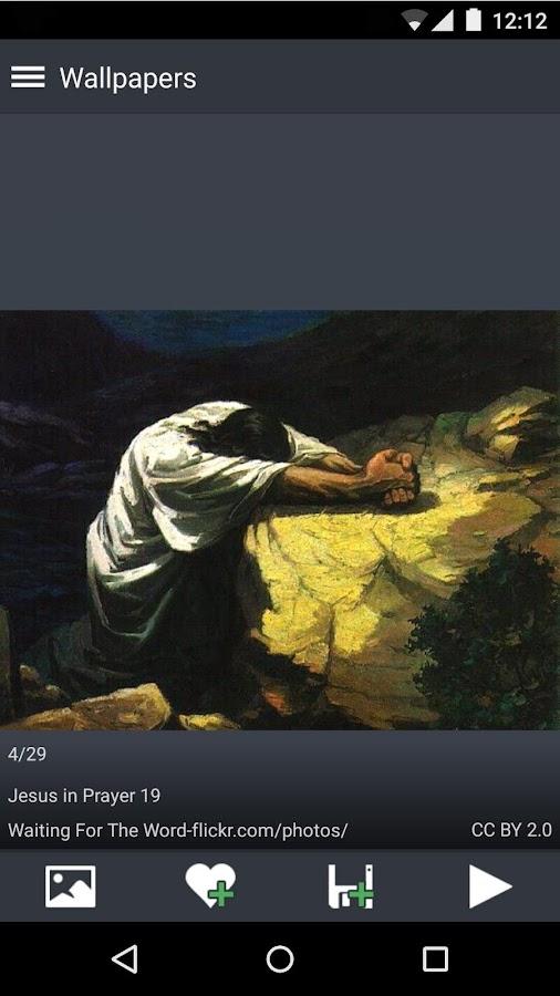Jesus Wallpapers- screenshot