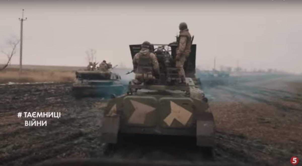 Павлополь-Широкинская наступательная операция