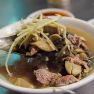 王家祖傳本產牛雜湯