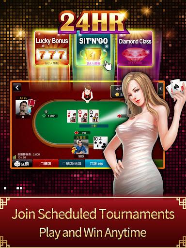 u5fb7u5ddeu64b2u514b u795eu4f86u4e5fu5fb7u5ddeu64b2u514b(Texas Poker) screenshots 15