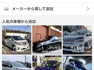 のカスタム事例画像 斗也さんの2020年04月01日11:10の投稿