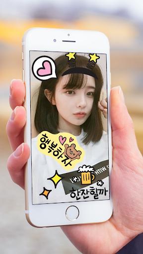 Filters for Selfie 2018 1.0.0 screenshots 3