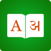 Hindi Dictionary - English Hindi Translator
