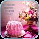 생일 축하해 Download for PC Windows 10/8/7