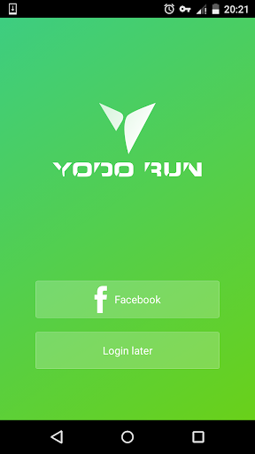 Yodo Run