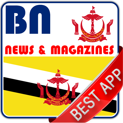Brunei News : Official