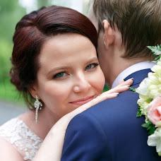 Wedding photographer Elena Ishtulkina (ishtulkina). Photo of 21.06.2017