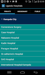 Uganda Hospitals- screenshot thumbnail