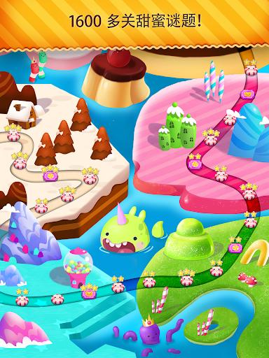 玩免費街機APP|下載糖果缤纷乐狂欢:玩具王国 app不用錢|硬是要APP