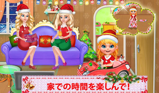 玩免費教育APP|下載クリスマスファッションパーティー app不用錢|硬是要APP