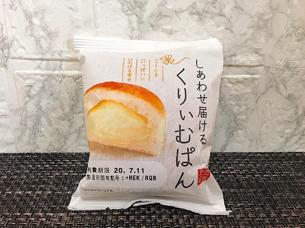 これが幸せの味 ファミマで 次世代クリームパン を発見 その味わいのとりこになりました Trill トリル