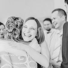 Wedding photographer Vera Olneva (VeraO). Photo of 13.08.2018