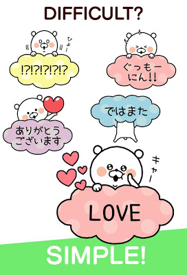 Kumanouchi Stickers Free tttan - screenshot